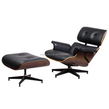 Modern classic chaise lounge chair
