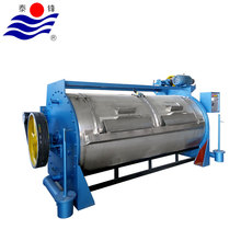 Processing big size industrial washing wool cleaning machineal with dryer