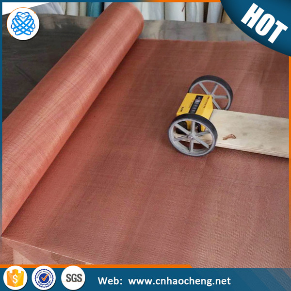 Emf protection mesh electromagnetic shielding fabric copper mesh