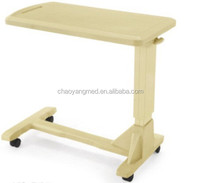hospital bedside tray table/bedside table with wheels/hospital over bed table CY-H815A