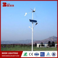 Wind solar hybrid street light 400W wind generator 50W led lighting fixture with factory price