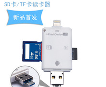 3 in 1 i Flash Drive USB TF Card Reader for iPhone 5s 6 6s 6sPlus Samsung LG HTC Andriod OTG Phones