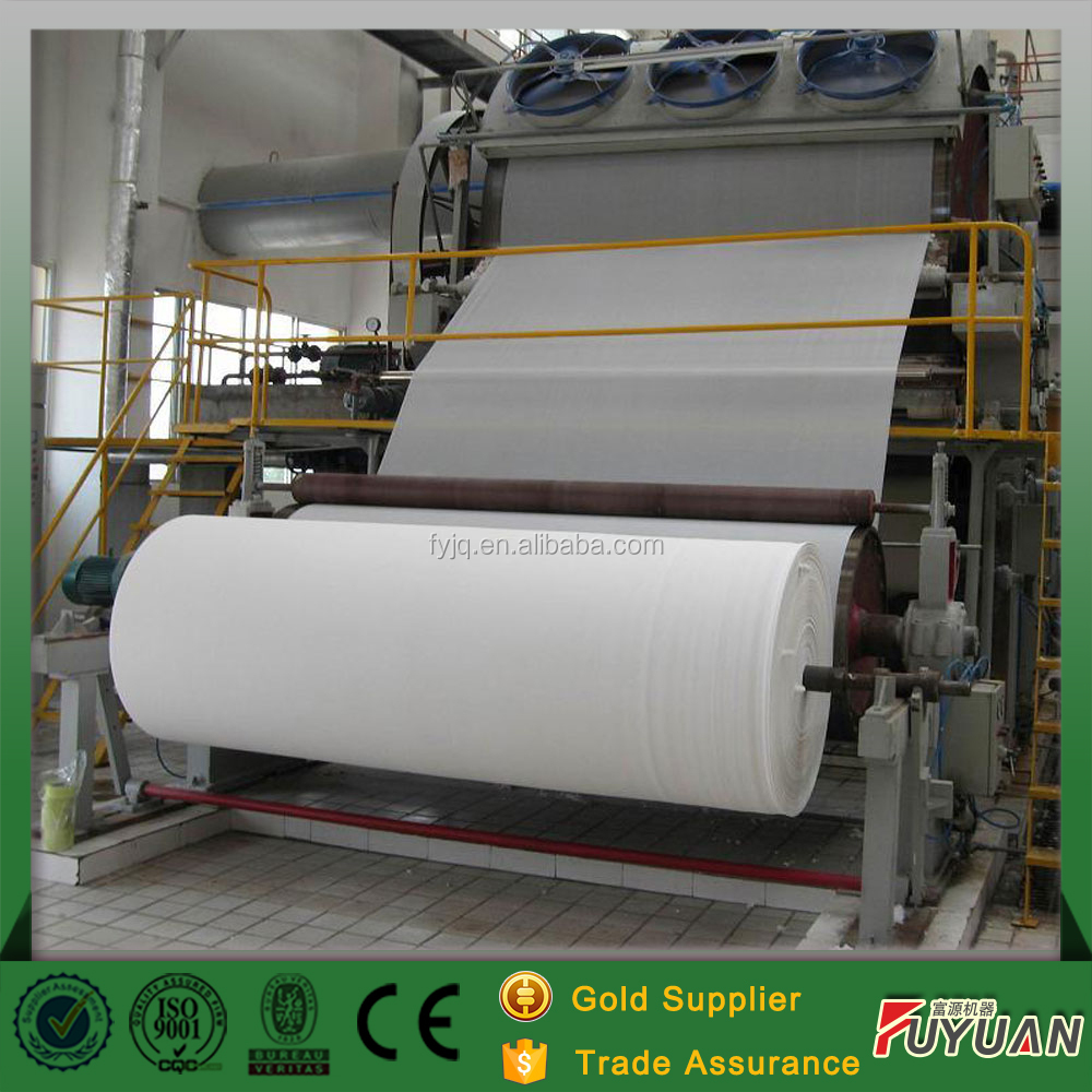 machine product plant ,recycling paper raw materials for making tissue paper