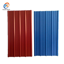 High quality apvc resin Spanish style Plastic / pvc Anti-corrosive Corrugated Cover Roof Sheet / heat Resistant Tiles