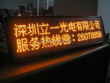 liyi amber color running led window display for bus/taxi