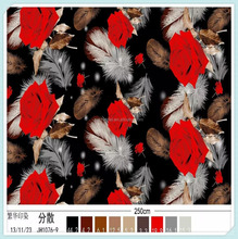 Modern design flower shape 100 polyester lining fabric printed for taffeta/satin/pongee