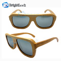 Factory Directly Provide Sunglasses Bamboo