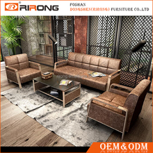 Hot Sale Cheap 1+1+3 Premium Retro Leather Metal Frame Sectional Office Sofa Set