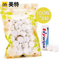 Outdoor use coin tissue, compressed towel, coin towel 1bag (100pcs)+1tube (8pcs)