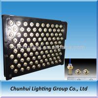 IR 808nm 500mw laser diode