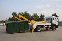 Buy 4x2 Swing Arms Garbage Truck 170HP Swept-body Refuse Collector Swing Lift Garbage Truck