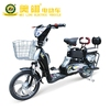 2015 new 48v 12ah CE electric bike for shopping with front basket