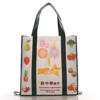 super strong handle fruit grocery supermarket foldable shopping bag with snap closure on bottom
