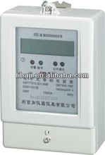 DDS1531J SINGEL PHASE DIGITAL VOLTAGE RS485 ELECTRICITY ENERGY METER
