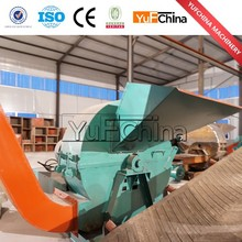 Rice straw crusher wheat straw crusher with cyclone