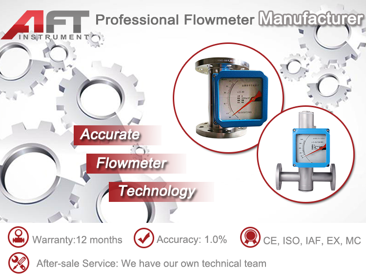 AFT Manufacturer of liquid flow meter gas metal rotor flow meter
