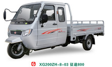 three wheel 800cc high displacement motor tricycle vehicle
