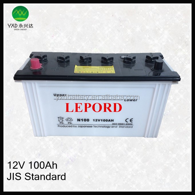 12V lead acid auto car battery price from 32AH to 250AH