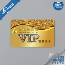 2017 New design printed fine pvc vip membership card made in china