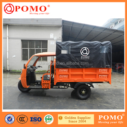 High Quality China 3 Wheel Motor Tricycle For Cargo For Adult