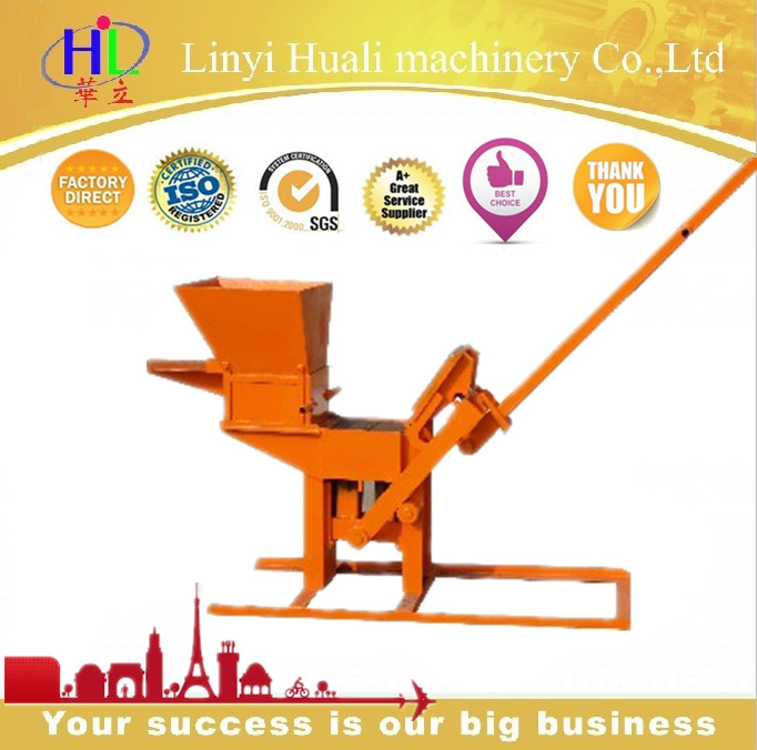 QMR2-40 Manufacturer of manual press brick machine/Hand press brick making machine/press to make ecological bricks