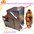 Longan kernel removing machine/ longan seed removing machine/ longan seed separator machine