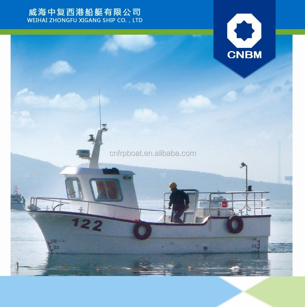 7.4m 24ft China Manufacture New Commerical Recreational Best Fiberglass Boat Vessel FRP Fishing Trawlers for Sale