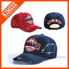 Made in China super sale embroidered casual outdoor baseball cap/golf cap/trucker cap