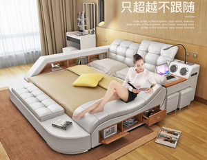 Home furniture modern style genuine leather bedroom with message bed