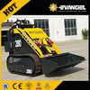 Cheap High Quality Electric Skid Steer Loader HY280 for sale