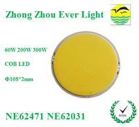 Factory price 60w 200w 300w cob integrated led high power lamp beads with Epistar chip