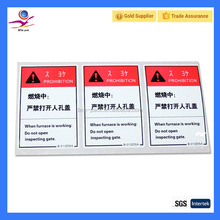 Security removable adhesive shipping labels
