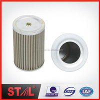 Wholesale PC60-1 PC60-2 PC60-3 201-60-22150 201-60-22150Hydraulic Filter for Excavator