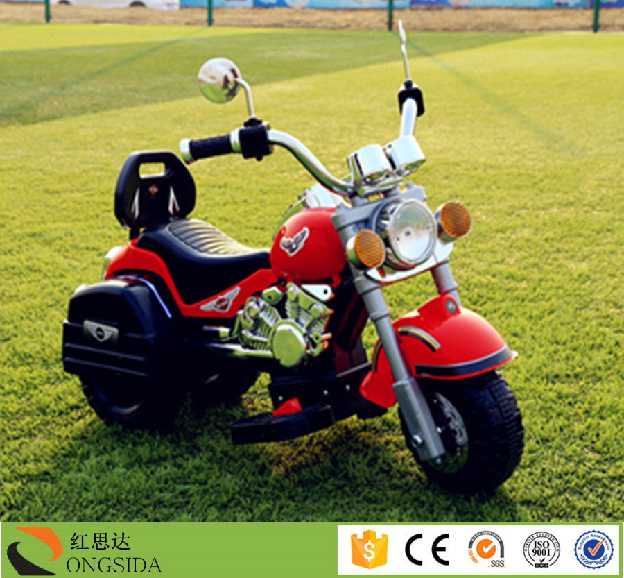 cheap price kids electric motorcycle, China Electric Motorbike for Children Ride On Toy <strong>car</strong>