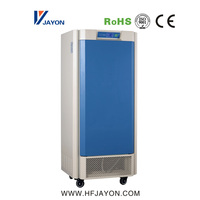 Professional Plant Growth Chamber Incubator With Temperature,Light,Humidity