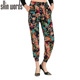 Dingao brand flower harem trousers colored printed running pants women