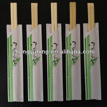 Disposable chopsticks with logo