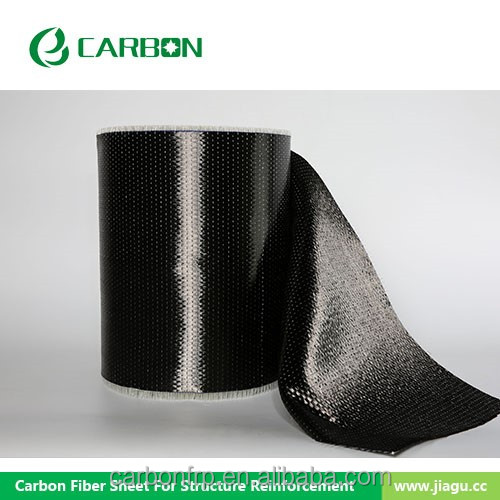 CFS-II-300 carbon fiber cloth 12k 300g repair building construction reforcement,carbon fiber cloth price