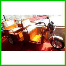 China Motorcycle Cargo Tricycle Electric Auto Rickshaw Price