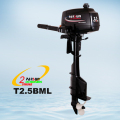 2.5hp 2 stroke outboard engine