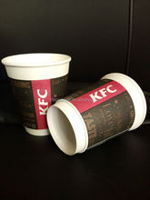 double wall KFC heavy duty biodegradable coffee paper cups