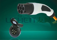 uchen factory provide charge cable car electric