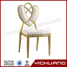 Modern high qualiy aluminum hotel chair YC-B69