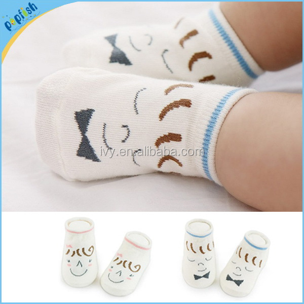 Girls boys printed 0-4T antislip rubber sole trendy baby happy feet socks