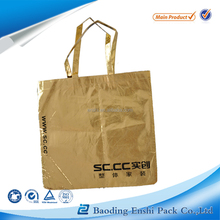 best quality new design logo printed shopping non woven bag