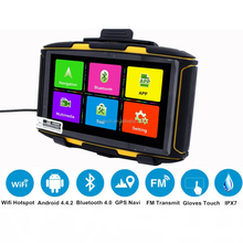"5"" motorcycle navigation waterproof inertial android update system"