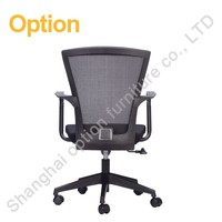 Standard size fully stocked office mesh high chair