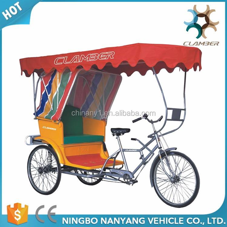 Rickshaw Three Wheeler Pedicab Passenger Tricycle