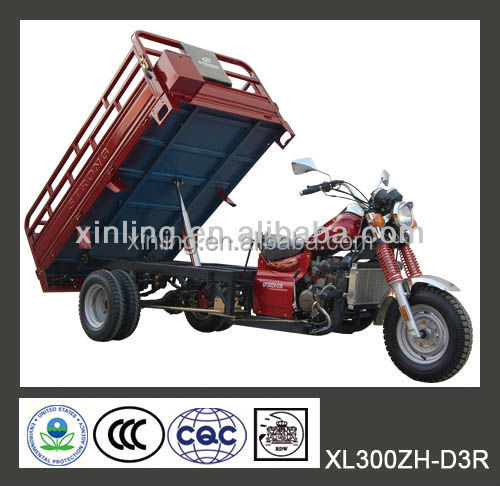 CARGO TRICYCLES XL300ZH-1ER