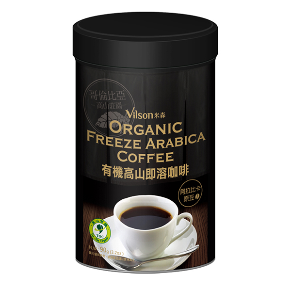 Organic Certificated Freeze Dried Arabica Instant <strong>Coffee</strong>